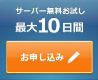 server_001